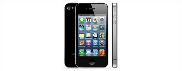 Apple iPhone 4 als Tagesangebote bei eBay (eBay WOW) nur 449 €