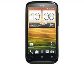 HTC One X bei BASE für 199 €
